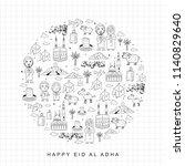 eid adha mubarak greeting card  ... | Shutterstock .eps vector #1140829640