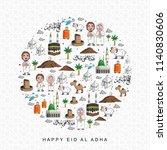 eid adha mubarak greeting card  ... | Shutterstock .eps vector #1140830606