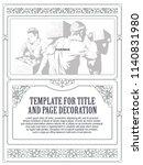 vector template. advertisements ... | Shutterstock .eps vector #1140831980
