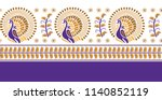traditional  indian peacock... | Shutterstock .eps vector #1140852119