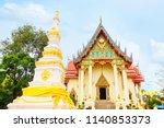 Wat Pho Chai Buddhist Temple Is ...