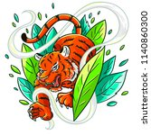 illustration of a tiger in a... | Shutterstock .eps vector #1140860300