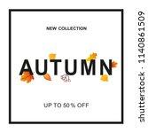 autumn banner sale design | Shutterstock .eps vector #1140861509