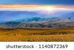 a photo of plato assy ... | Shutterstock . vector #1140872369