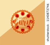 illustration or poster for the... | Shutterstock .eps vector #1140873746