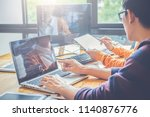 programmer working in a... | Shutterstock . vector #1140876776