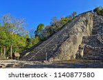 old mayan temple with tourists... | Shutterstock . vector #1140877580