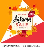 bright banner for autumn sale... | Shutterstock . vector #1140889163