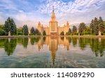 Mgu   Moscow State University...