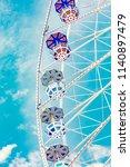 ferris wheel in summer time    Shutterstock . vector #1140897479