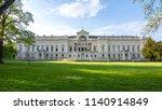 liechtenstein garden palace ... | Shutterstock . vector #1140914849