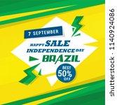 7 september   brazil... | Shutterstock .eps vector #1140924086