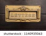Italian Golden Plate Mailbox...