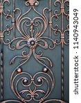 beautiful decorative metal... | Shutterstock . vector #1140943049