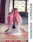 religious muslim man praying...   Shutterstock . vector #1140965336