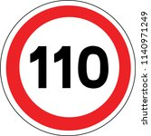 road sign in france  speed... | Shutterstock .eps vector #1140971249