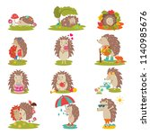 hedgehog vector cartoon prickly ... | Shutterstock .eps vector #1140985676