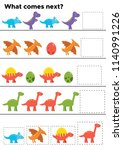 educational logic game for...   Shutterstock .eps vector #1140991226
