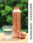 indian traditional handmade... | Shutterstock . vector #1141011830
