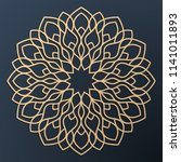 laser cutting mandala. golden... | Shutterstock .eps vector #1141011893