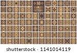 vector tiles patterns. seamless ... | Shutterstock .eps vector #1141014119