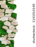 wall of decorative stone and... | Shutterstock . vector #1141014140