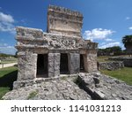 ruins of stony mayan temple in... | Shutterstock . vector #1141031213