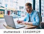 skilled caucasian student... | Shutterstock . vector #1141049129