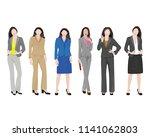 business woman cartoon shape... | Shutterstock .eps vector #1141062803