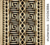 3d striped braided greek vector ... | Shutterstock .eps vector #1141063886
