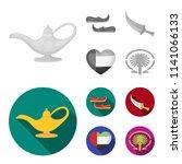 eastern shoes  dagger  the... | Shutterstock .eps vector #1141066133