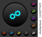collaboration dark push buttons ... | Shutterstock .eps vector #1141077419