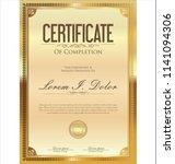 certificate or diploma retro... | Shutterstock .eps vector #1141094306
