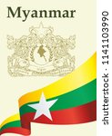 flag of myanmar  republic of...   Shutterstock .eps vector #1141103990