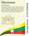 flag of myanmar  republic of...   Shutterstock .eps vector #1141104023