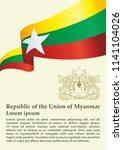 flag of myanmar  republic of...   Shutterstock .eps vector #1141104026