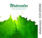 modern watercolor vector... | Shutterstock .eps vector #1141109300