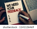 text sign showing we need your... | Shutterstock . vector #1141126469