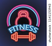 fitness gym center logo with...   Shutterstock .eps vector #1141153943