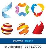 logo shape set  3d style. | Shutterstock .eps vector #114117700