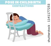poses in childbirth. birth... | Shutterstock .eps vector #1141177253