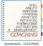 concept of coaching consists of ... | Shutterstock . vector #114119443