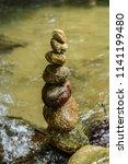 round stones for meditation... | Shutterstock . vector #1141199480