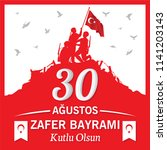 30 agustos zafer bayrami.... | Shutterstock .eps vector #1141203143