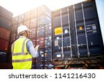 foreman control loading... | Shutterstock . vector #1141216430