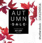 big autumn sale. fall sale... | Shutterstock .eps vector #1141240016