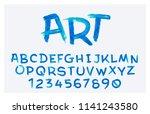 vector stylized artistic font... | Shutterstock .eps vector #1141243580