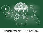 sketch technician on blackboard | Shutterstock .eps vector #114124603