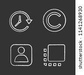 ui ux chalk icons set. update ...