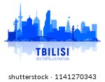 tbilisi  georgia  skyline... | Shutterstock .eps vector #1141270343